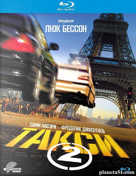 Такси2 / Taxi2 (2000/HDRip)