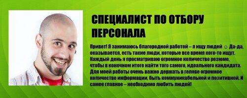 "//fotki.yandex.ru/users/nm35650192008/view/1031767/""><img src=""http://img-fotki.yandex.ru/get/9114/46125114.0/0_fbe57_5c1ca51_L.jpg"" width=""500"" height=""200"" title="""" alt="""" border=""0""/></a><br/><a href=""http://fotki.yandex.ru/users/nm35650192008/view/1031767/"">Посмотреть на Яндекс.Фотках</a>"
