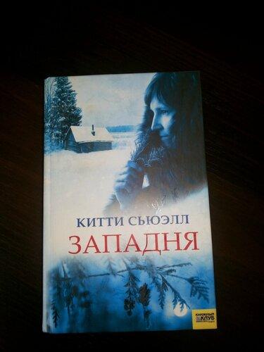http://img-fotki.yandex.ru/get/9114/58279622.e/0_e5a8c_824dd64c_L.jpg