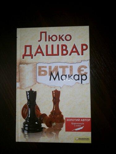 http://img-fotki.yandex.ru/get/9114/58279622.e/0_e5a96_c70407ef_L.jpg