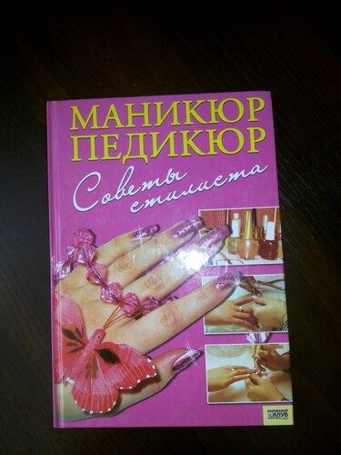 http://img-fotki.yandex.ru/get/9114/58279622.e/0_e5a9d_65483dfc_L.jpg