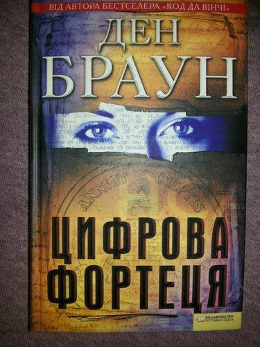 http://img-fotki.yandex.ru/get/9114/58279622.e/0_e5aaa_99938664_L.jpg