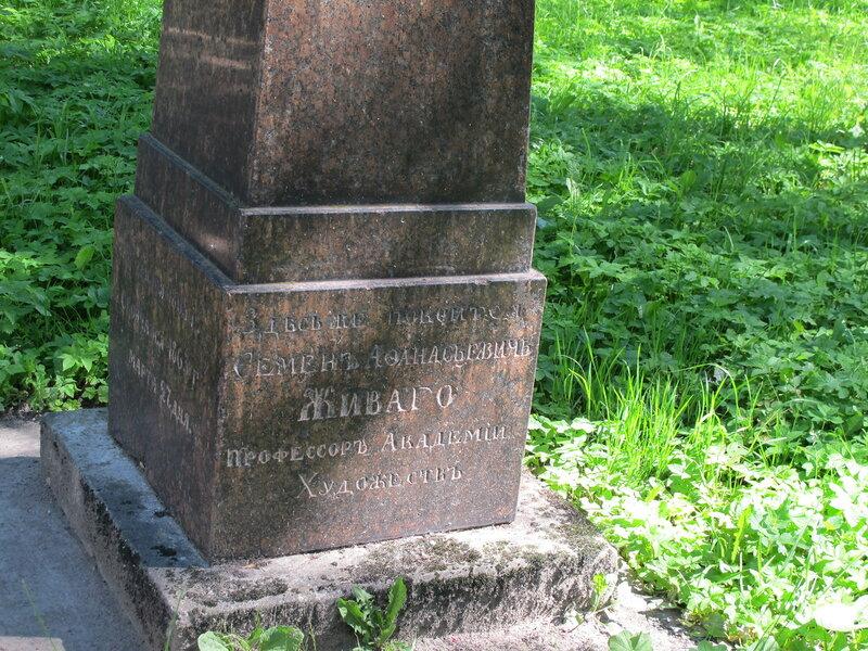 цены на памятники белгород южно сахалинске