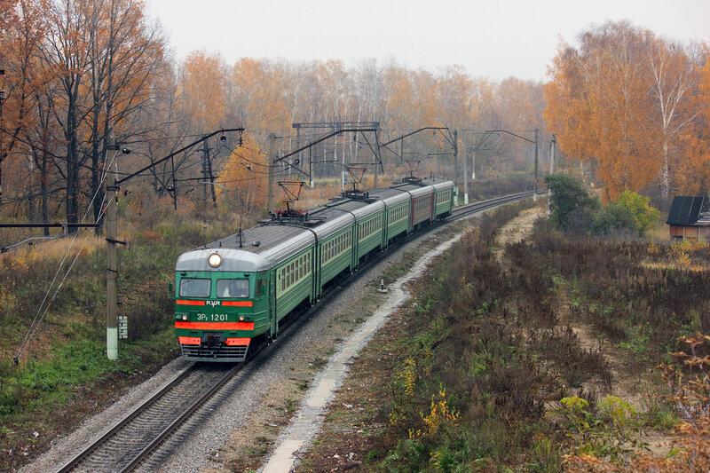 ЭР2-1201