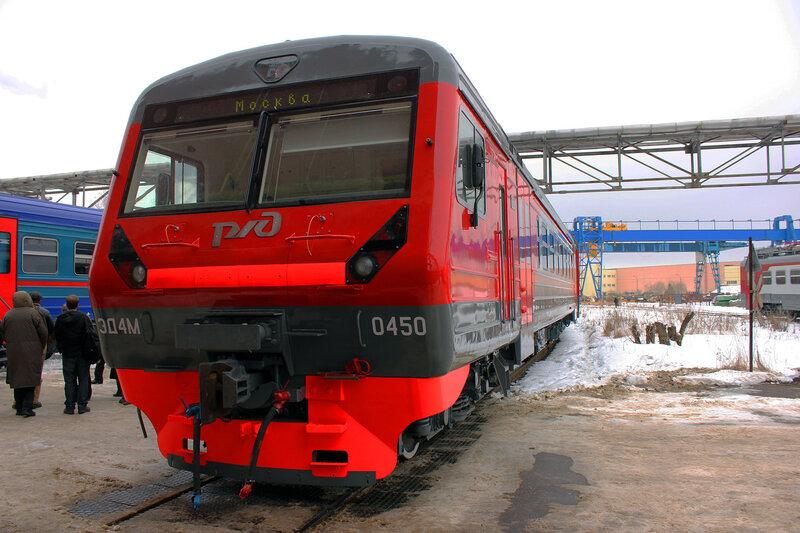ЭД4М-0450 «