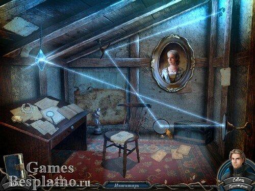 Легенды о вампирах: Правдивая история из Кисилова. Коллекционное издание