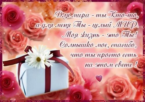 http://img-fotki.yandex.ru/get/9114/97761520.ee/0_80233_4adba518_XL.jpg
