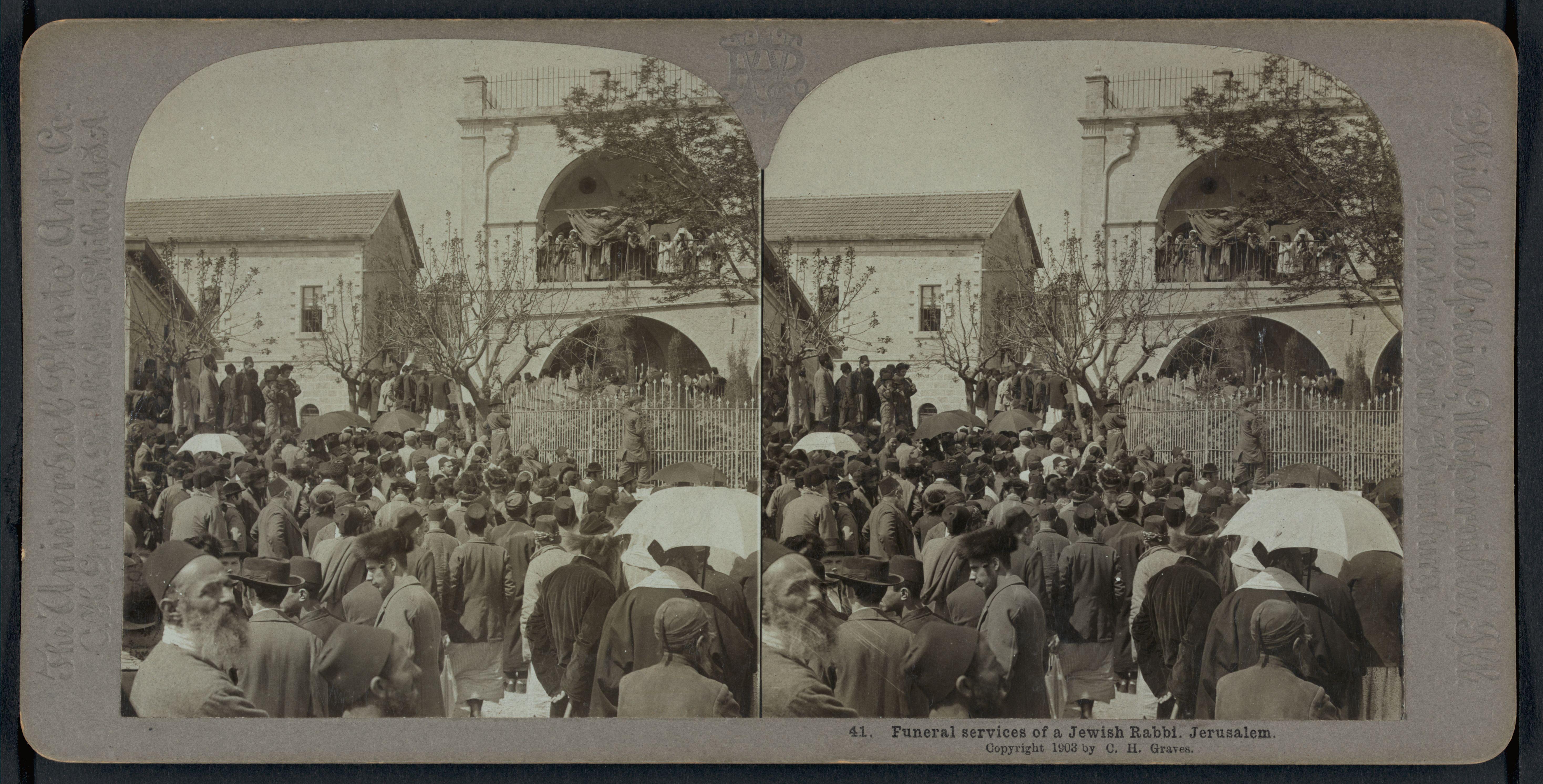 41. Иерусалим. Похороны еврейского раввина
