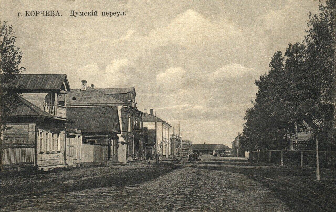 Думский переулок