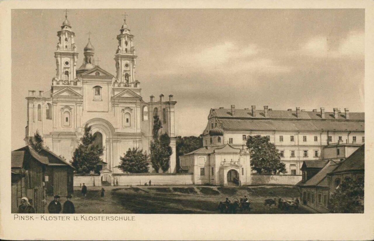 Францисканский монастырь