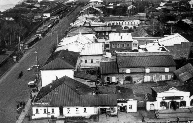 Базарная улица. 1900-е