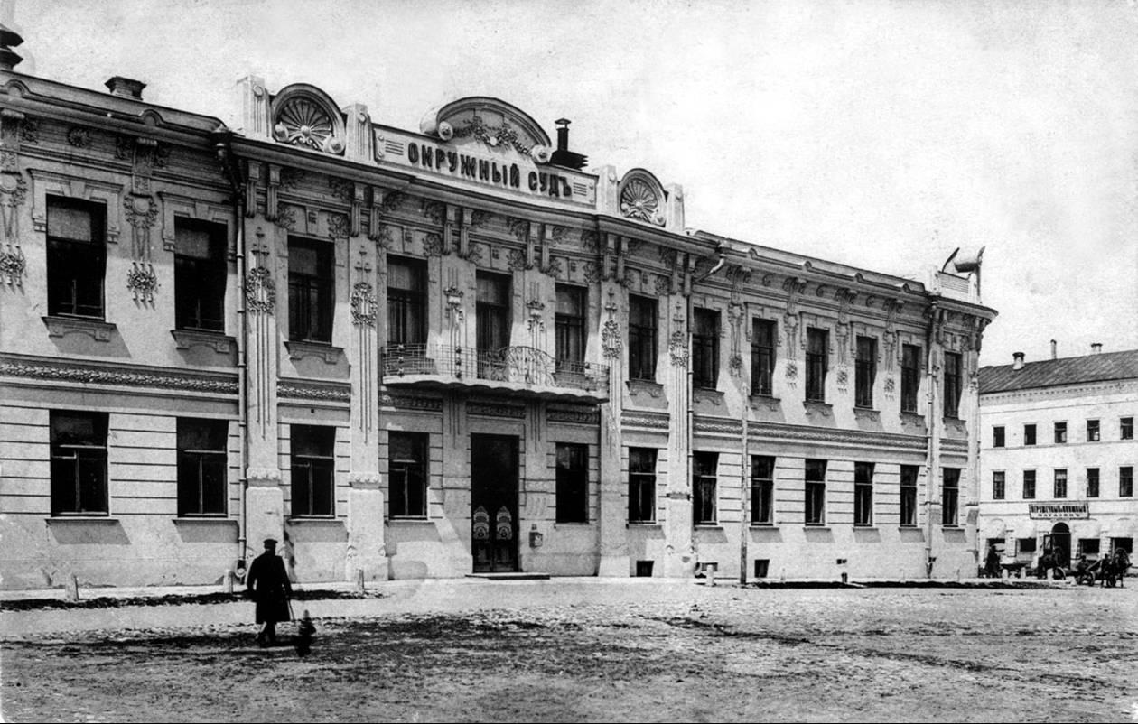 Окружной суд.