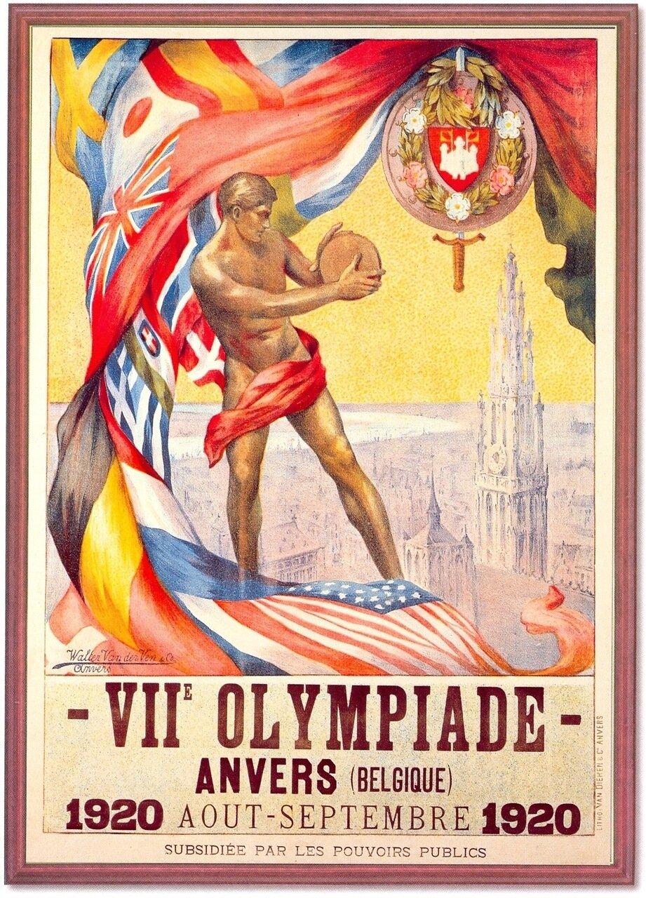 Плакат к Олимпийским играм