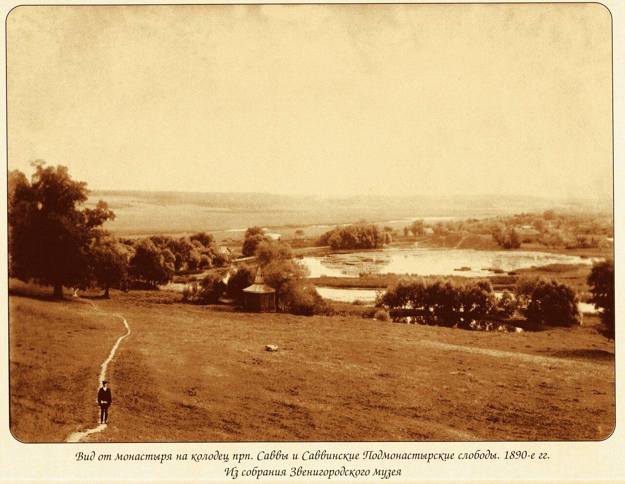 Вид от монастыря на колодец прп. Саввы и Саввинские Подмонастырские слободы. 1890-е
