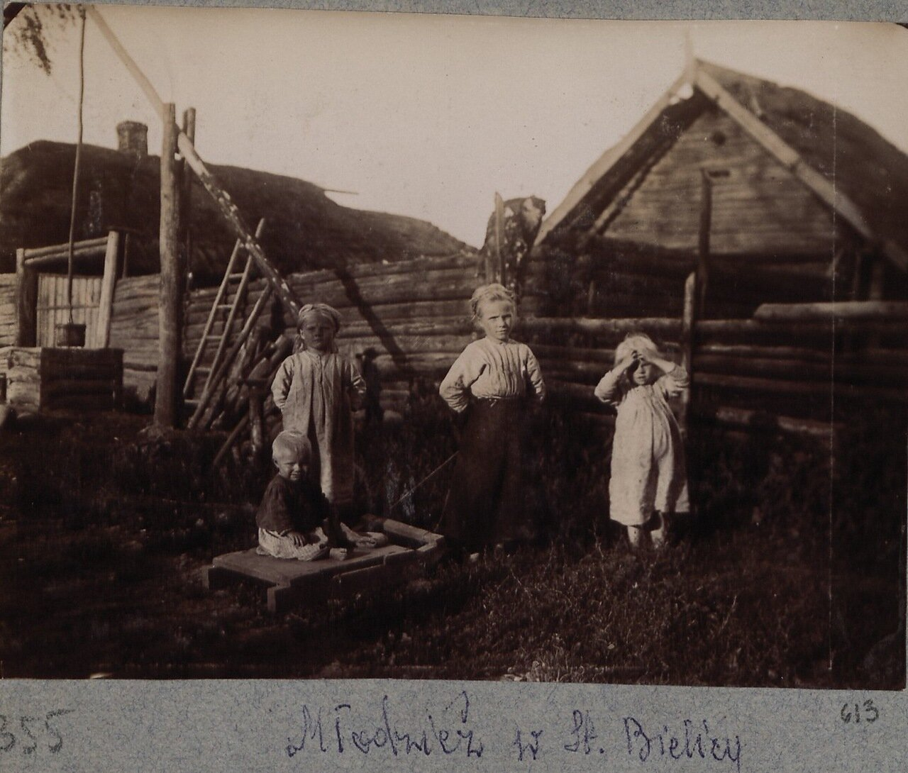 Крестьянские дети в Старых Белицах