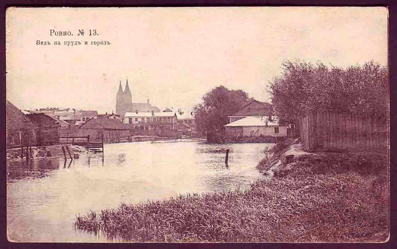 Вид на пруд и город