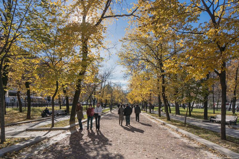 Осенний Тверской