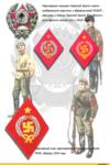 эхо-войны-нацисты-германия-вторая-мировая-война-1908389.png