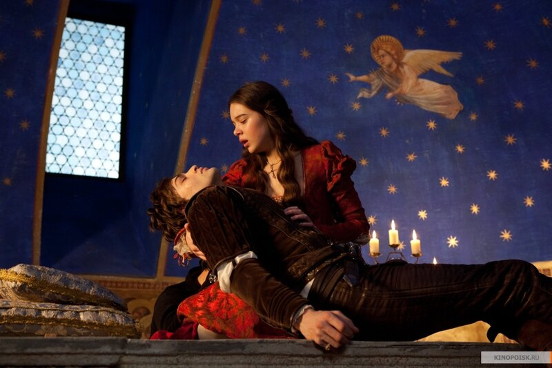 providence within romeo and juliet Romeo and juliet: chapters 1 – 7 quotes providence within romeo and juliet the mood of romeo and juliet shakespeare's romeo & juliet – film comparison.