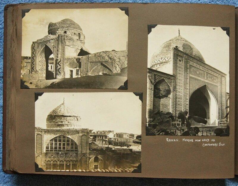 Ереван в 1935.JPG
