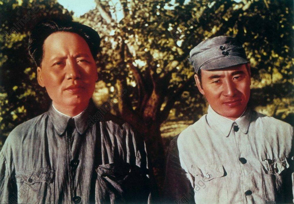 Mao Tse-tung und Lin Piao 1945 - Mao Tse-tung and Lin Biao 1945 -