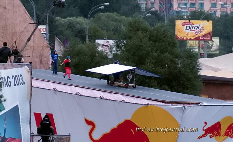 Летающая зачетка, Red Bull Flugtag 2013, Москва