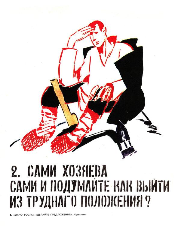 Михаил Михайлович Черемных (1890-1962)
