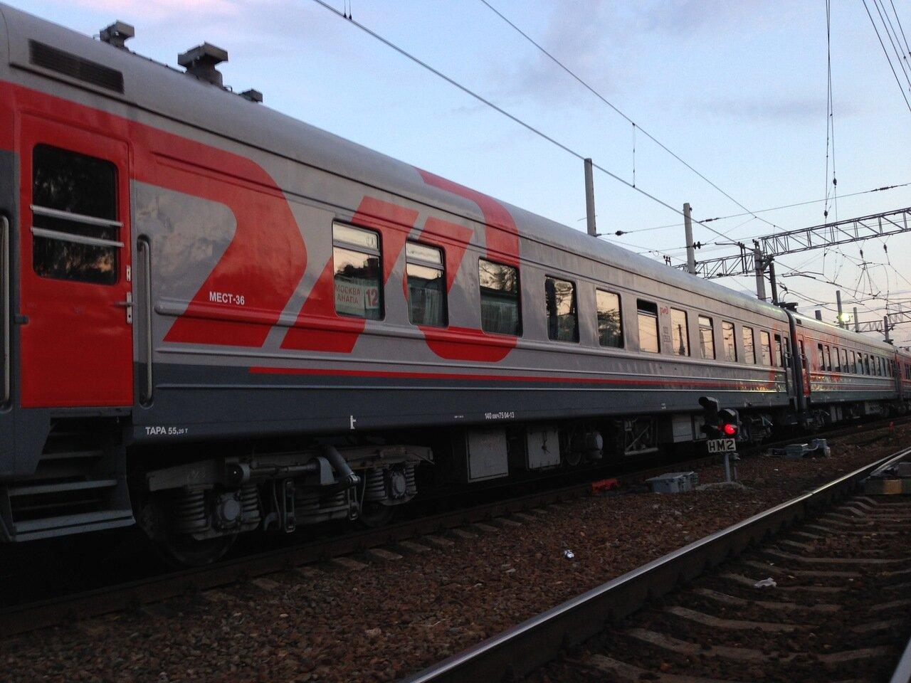 Фото купейный вагон поезд 350 москва анапа 6