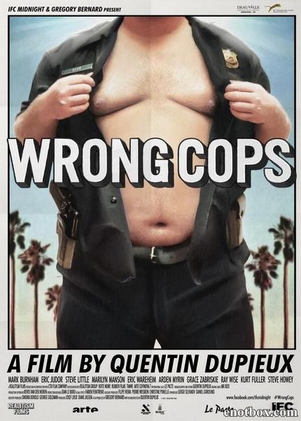 Неправильные копы / Wrong cops (2013/WEB-DL/WEB-DLRip)