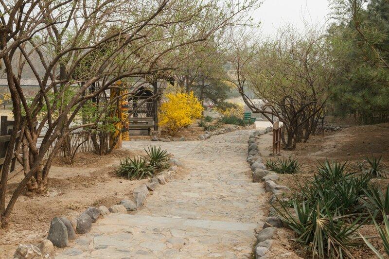 В парке народности хани, Парк национальностей, Пекин