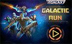 Стражи Галактики Побег