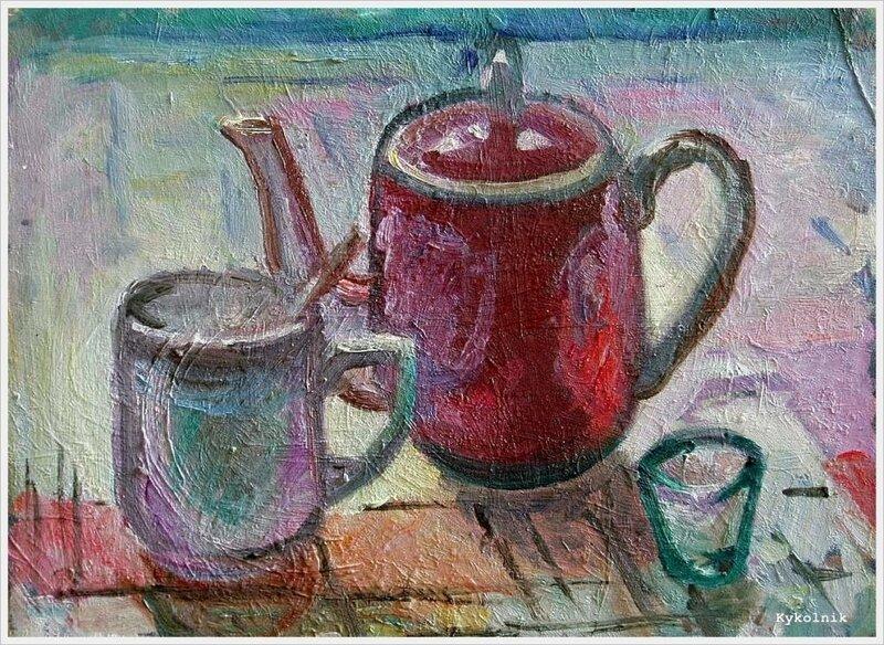 Россия 1922 натюрморт с чайником 1960