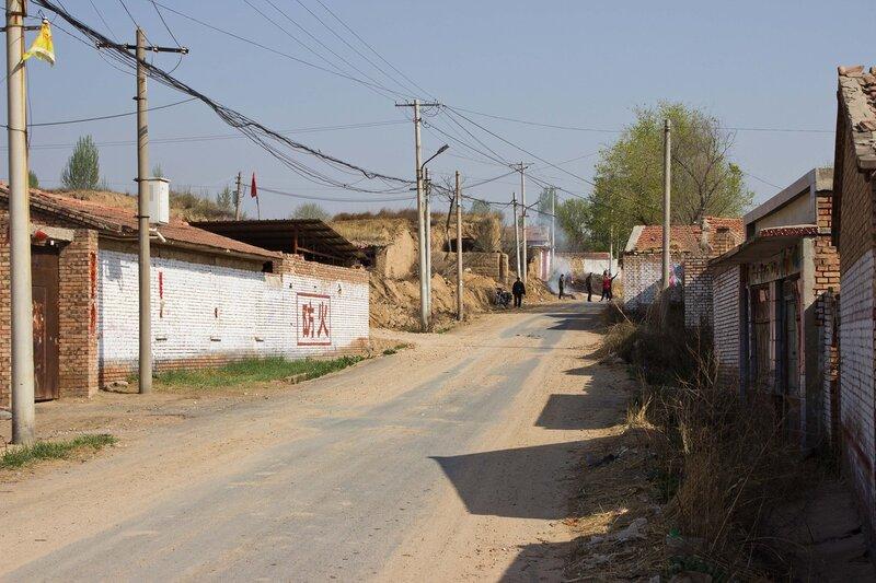 деревня во внутренней монголии, китай