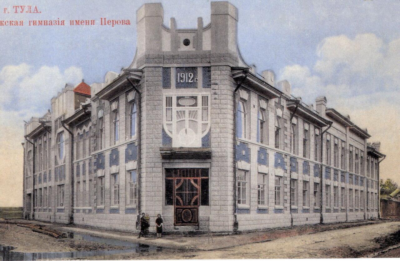 Гимназия имени Петрова