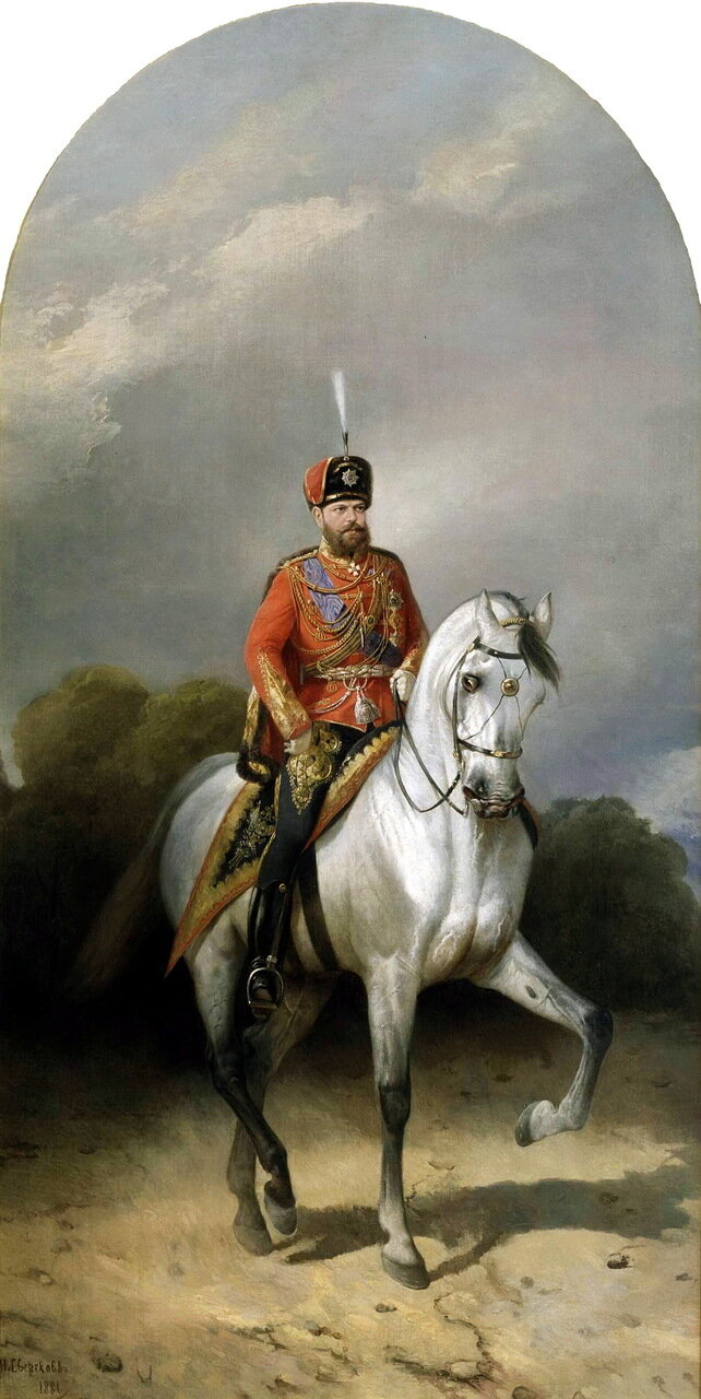 Николай Сверчков (1817-1898). Александр III