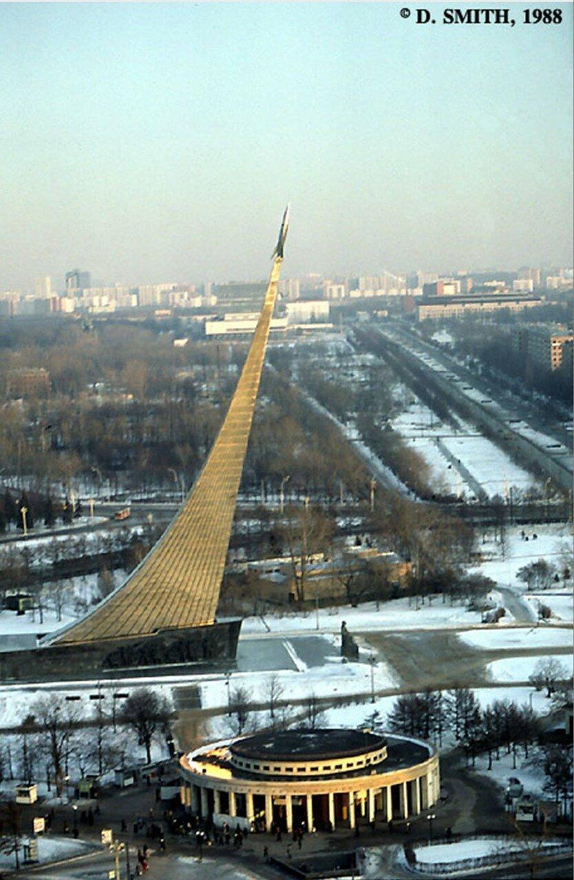 Памятник знаменитому ученому Константину Циолковскому