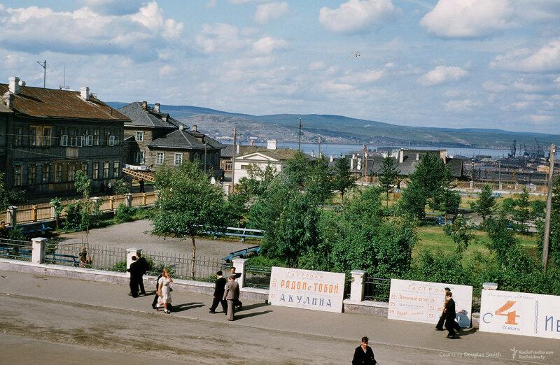 1952-54  Мурманск. Парк жертв интервенции. Martin Manhoff.jpg