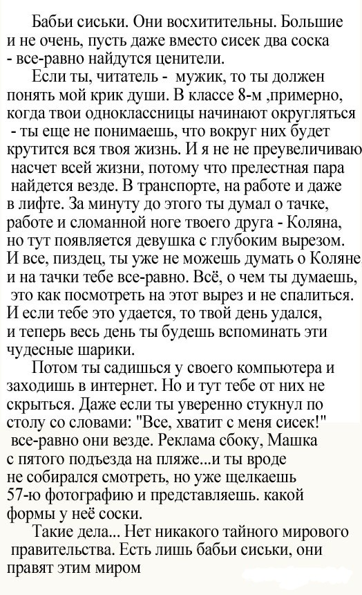 http://img-fotki.yandex.ru/get/9116/128733247.f8/0_126d2c_8144b20f_orig.jpg