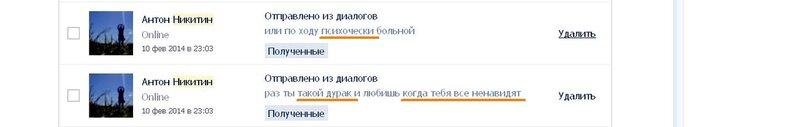http://img-fotki.yandex.ru/get/9116/13753201.25/0_8e140_167d2580_XL.jpg