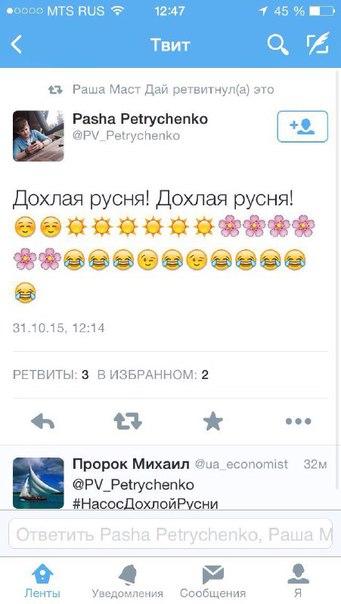https://img-fotki.yandex.ru/get/9116/163146787.4b5/0_171ff6_711befdf_orig.jpg