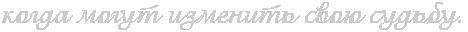 http://img-fotki.yandex.ru/get/9116/176466128.6a/0_bfb51_cf22641c_orig