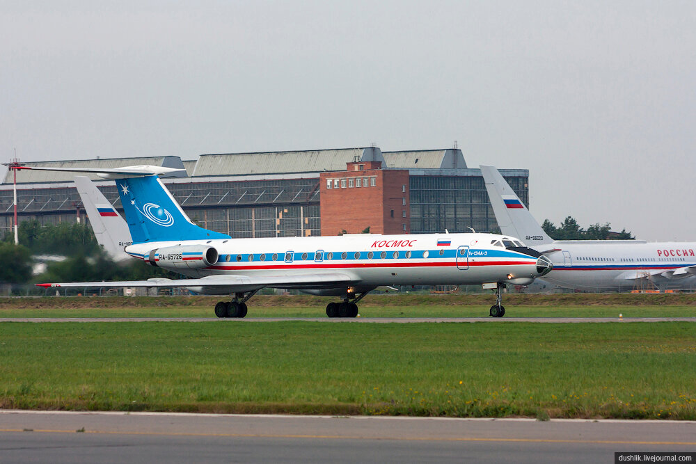 Авиабилеты Москва Чикаго дешевые от 17 980 рублей цены
