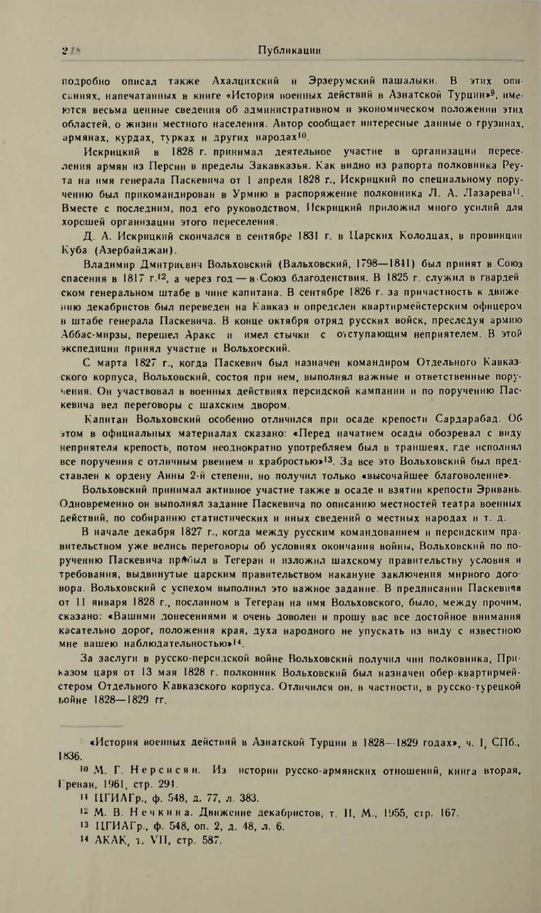 https://img-fotki.yandex.ru/get/9116/199368979.34/0_1ea346_dc31c5cd_XXXL.png