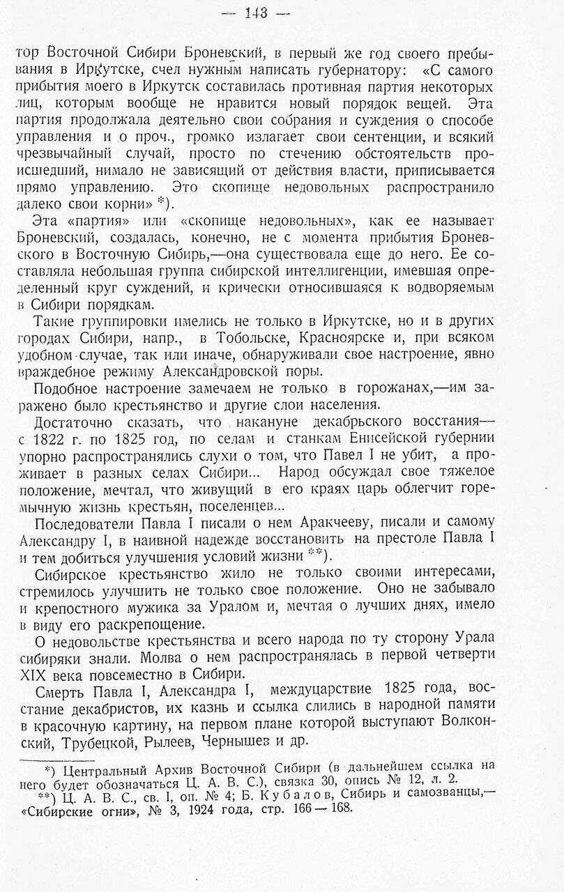 https://img-fotki.yandex.ru/get/9116/199368979.9a/0_213f73_3a405bc4_XXXL.jpg