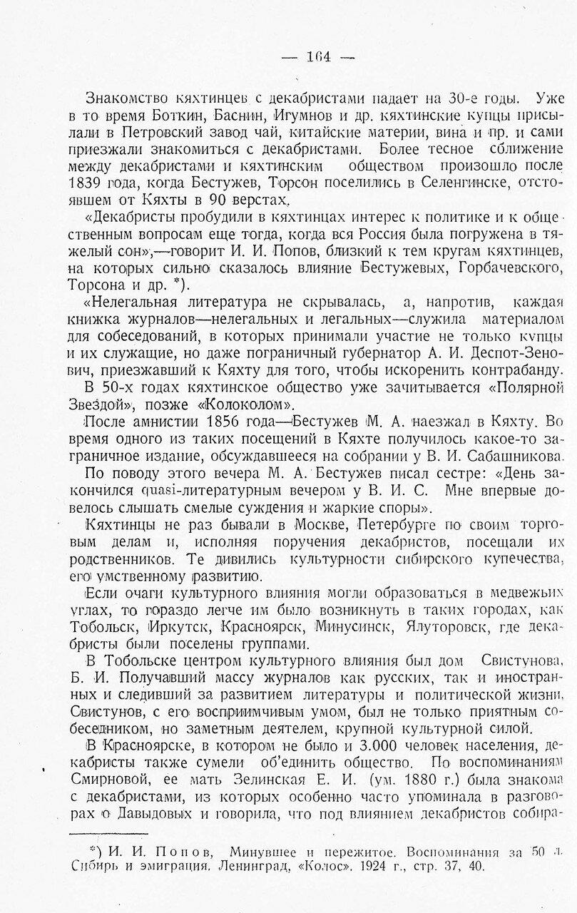 https://img-fotki.yandex.ru/get/9116/199368979.9a/0_213f88_c596ce14_XXXL.jpg