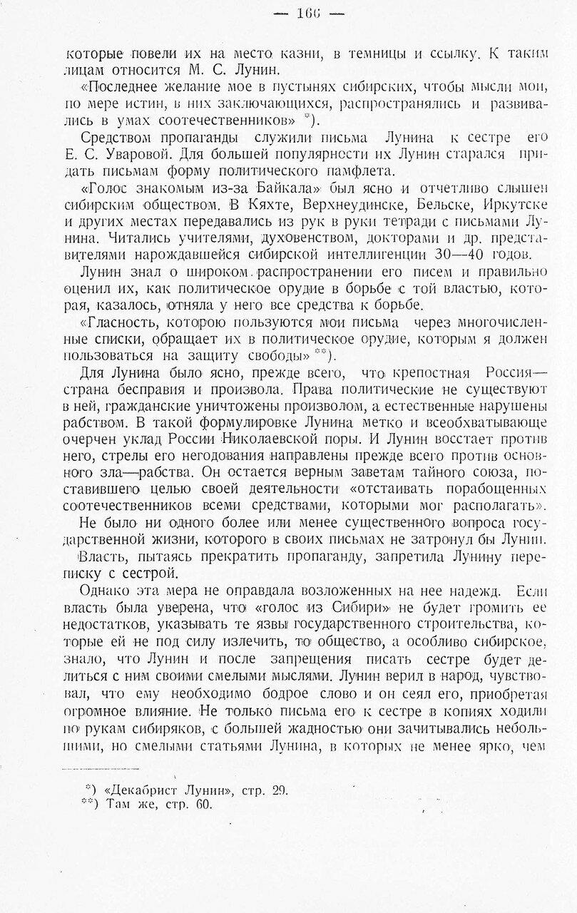 https://img-fotki.yandex.ru/get/9116/199368979.9a/0_213f8a_a930ddb1_XXXL.jpg