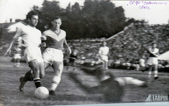 Авангард Симферополь — СКФ Севастополь, 1961 год