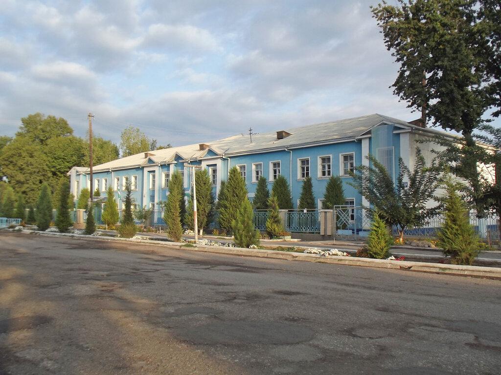 Уч-Курган