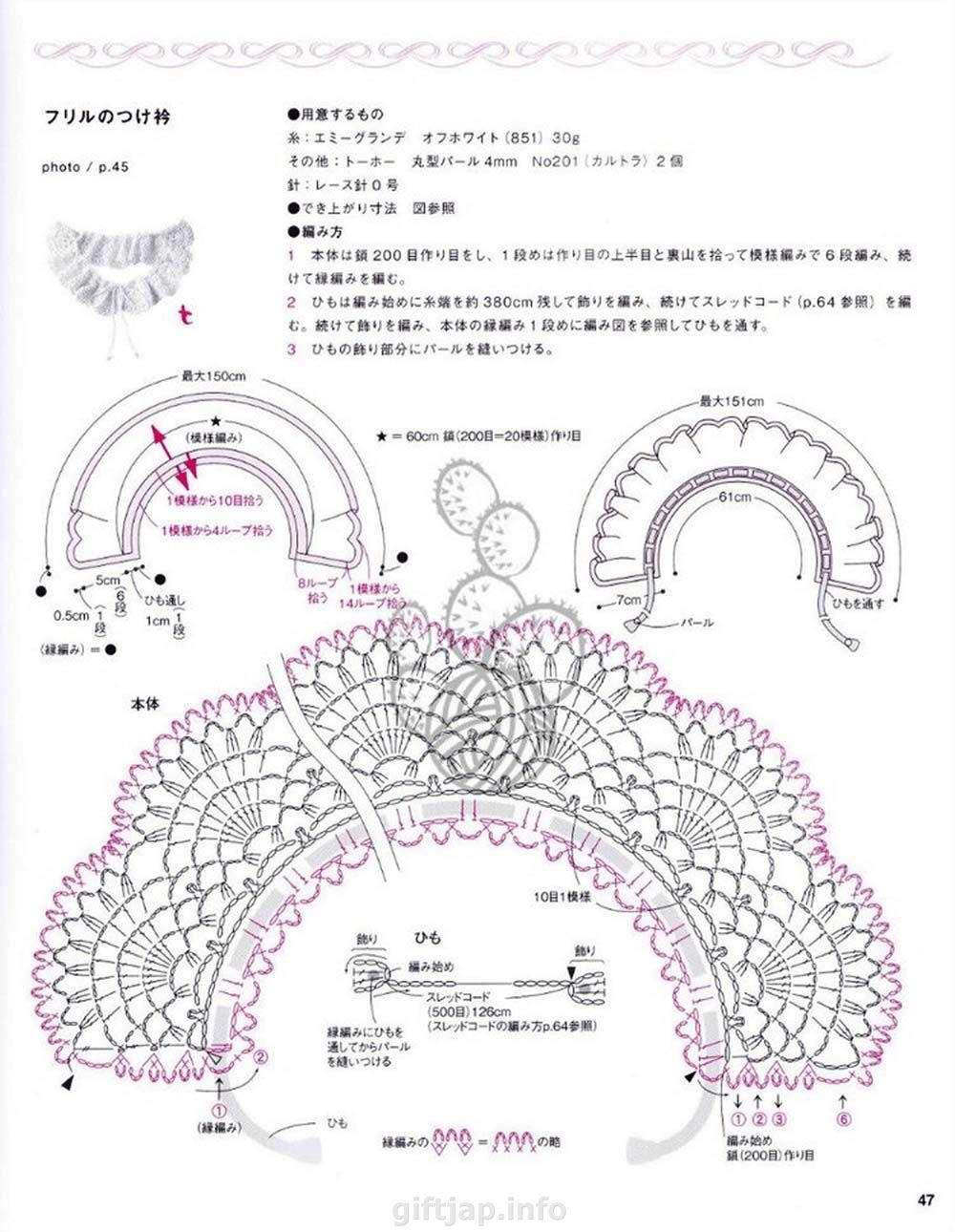 Вязание ажурных воротничков крючком схема