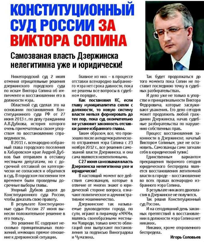 http://img-fotki.yandex.ru/get/9116/31713084.7/0_ef73a_c9199484_XXL.jpg